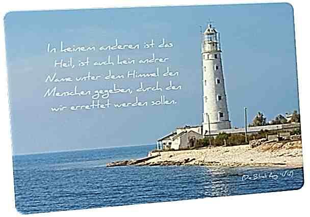 Christliche Postkarte: Weißer Leuchtturm mit Nebengebäuden - Bibelvers aus Apg. 4,12