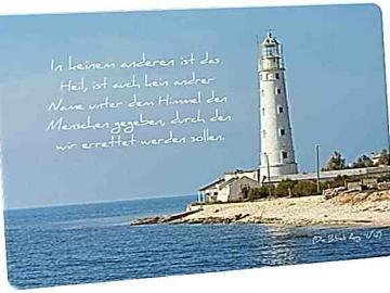 Christliche Postkarte: Weißer Leuchtturm mit Nebengebäuden