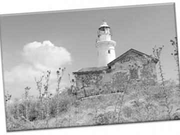 Leinwanddruck: Leuchtturm, Paphos IV -