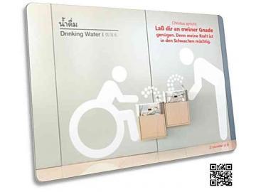 Christliche Postkarte: Trinkbrunnen